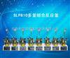 河南大量生产SLP810多釜组合反应釜