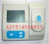 浊度/色度分析仪 型号:ZH4519