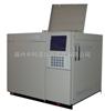 纺织品中的三种有机磷阻燃剂分析专用气相色谱仪
