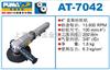巨霸AT-7042气动角磨机,气动砂轮机