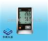 176-H1176-H1 外置四通道温湿度记录仪