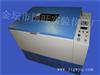 LQZ-211落地式全温振荡器/全温振荡器