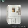 LCD高低温湿热试验箱