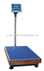 YP50K-1大称量天平/上海良平50kg/1g大称量数显天平