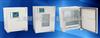 DH2500AB不銹鋼內膽電熱恒溫培養箱