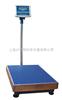 YP60K-2大称量电子天平/上海良平60kg /2g大称量高精度天平