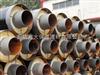 dn500聚氨酯温泉直埋保温管厂家,温泉管道保温专家,钢套钢直埋保温管