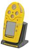 M5 IR二氧化碳检测分析仪M5 IR