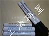 免疫组化笔 Super PAP Pens: Liquid Blocker 小号