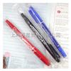 小双头记号笔 MO-120 油性记号笔 光盘笔 斑马记号笔 红色
