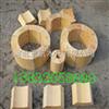 厂家供应 水管木块 保温木块 保冷木块 标准  型号
