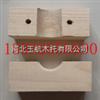 厂家供应 中央空调木块 空调管道木块 标准  异形