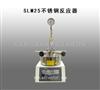 河南专利生产SLM25不锈钢反应器