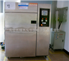 Z新冷热冲击试验箱维修保养检测维护价格