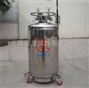 YDZ-50自增压式低温容器(液氮、液氧、液氩)
