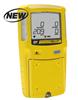 XT系列一体化泵吸式复合气体检测仪
