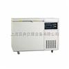 TF-86-208-WA超低温冰箱