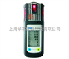 X-am 560德尔格二氧化碳检测分析仪X-am 5600