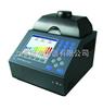 LY96G梯度PCR基因扩增仪