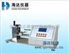 HD-540纸杯纸碗挺度测试仪厂家优惠价格