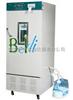 BD-YPW系列沈阳药品稳定性试验箱