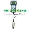 便携式污泥界面计型号:ZH4160