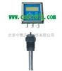 电化学溶解氧仪/在线溶解氧分析仪 型号:ZH4146
