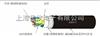 EXT-01-SB/XL(2464-35交聯PE絕緣、耐油耐熱高柔性移動用屏蔽電纜EXT-01-SB/XL(2464-3599 TAY) LF