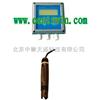 在线溶解氧分析仪/在线ORP计(臭氧或过氧场合不能使用)型号:ZH4143