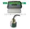 超声波泥水界面仪/超声波污泥界面仪/污泥浓度计 型号:ZH4138
