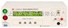 YD-9820AYD9820A型程控绝缘电阻测试仪