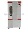BSD-250冷冻恒温振荡培养箱