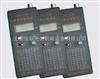 HR/JYD1A北京便携式溶氧仪