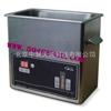 超声波清洗器(3L) 型号:ZH4087