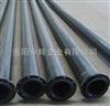 尾礦輸送耐磨管、選礦耐磨管