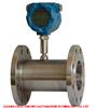 WE-LWGY液体涡轮流量计