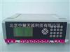 精密温湿度巡检仪(9个温度传感器+3个湿度传感器) 型号:ZH4069