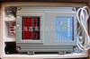 BS60R汉威电子FL可燃气探测器