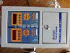 河南汉威KB2100II气体报警控制器