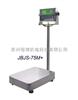 30kg不锈钢防水电子秤