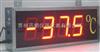 苏州迅鹏SPB-DP大屏温度显示器