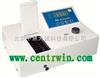 可见分光光度计(样品池100) 型号:ZH4016