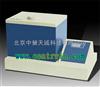 高浊度仪 型号:ZH4009