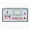 脉冲磁场发生器 型号:ZH2980