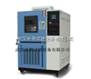 GDJW-500D长沙高低温湿热试验箱