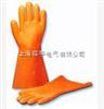 高压电工绝缘手套