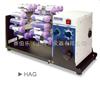 HAG韩国FINEPCR  HAG旋转器/旋转仪/混匀器