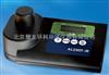 AL250T-IR实验室浊度仪