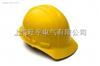 電工安全帽