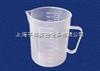 250ml/500ml/1000ml塑料量杯/PP量杯